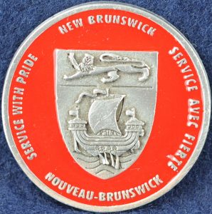 RCMP New Brunswick 75th Anniversary 2