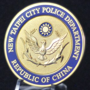 New Taipei City Police Department - Republic of China