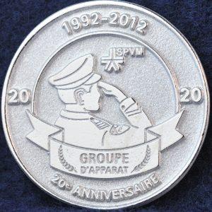 Service de Police de la ville de Montreal - Groupe d'Apparat 20th Anniversary