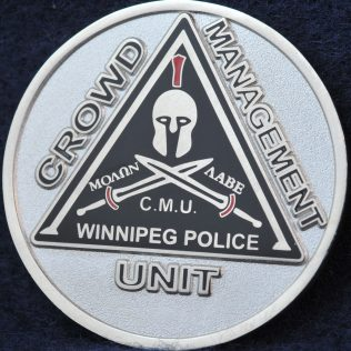 Winnipeg Police Service Crowd Management Unit