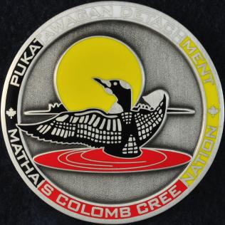 RCMP D Division Pukatawagan Detachment