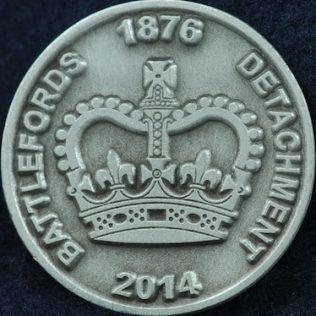 RCMP F Division Battlefords Detachment 2014