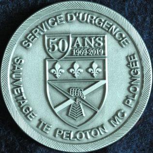 Sûreté du Québec - Service d'urgence 50 ans 1969-2019