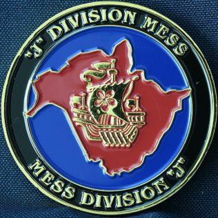 RCMP J Division Mess