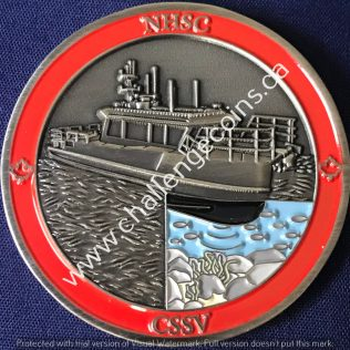 Canadian Coast Guard - NHSC - CSSV