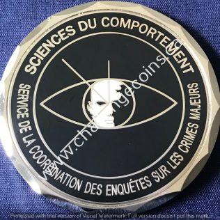 Sûreté du Québec - Service de la coordination des enquêtes sur les crimes majeurs