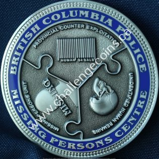 RCMP E Division Major Crime - Missing Persons Centre