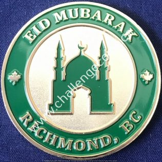 RCMP E Division Richmond Detachment Eid Mubarak