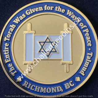 RCMP E Division Richmond Detachment The Entire Torah was given for the Ways of Peace - Talmud