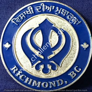 RCMP E Division - Richmond Detachment Sikh